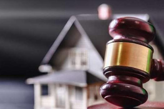 É seguro investir em leilão de imóveis